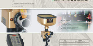 Y&T V-981 Table Tennis Robot Review